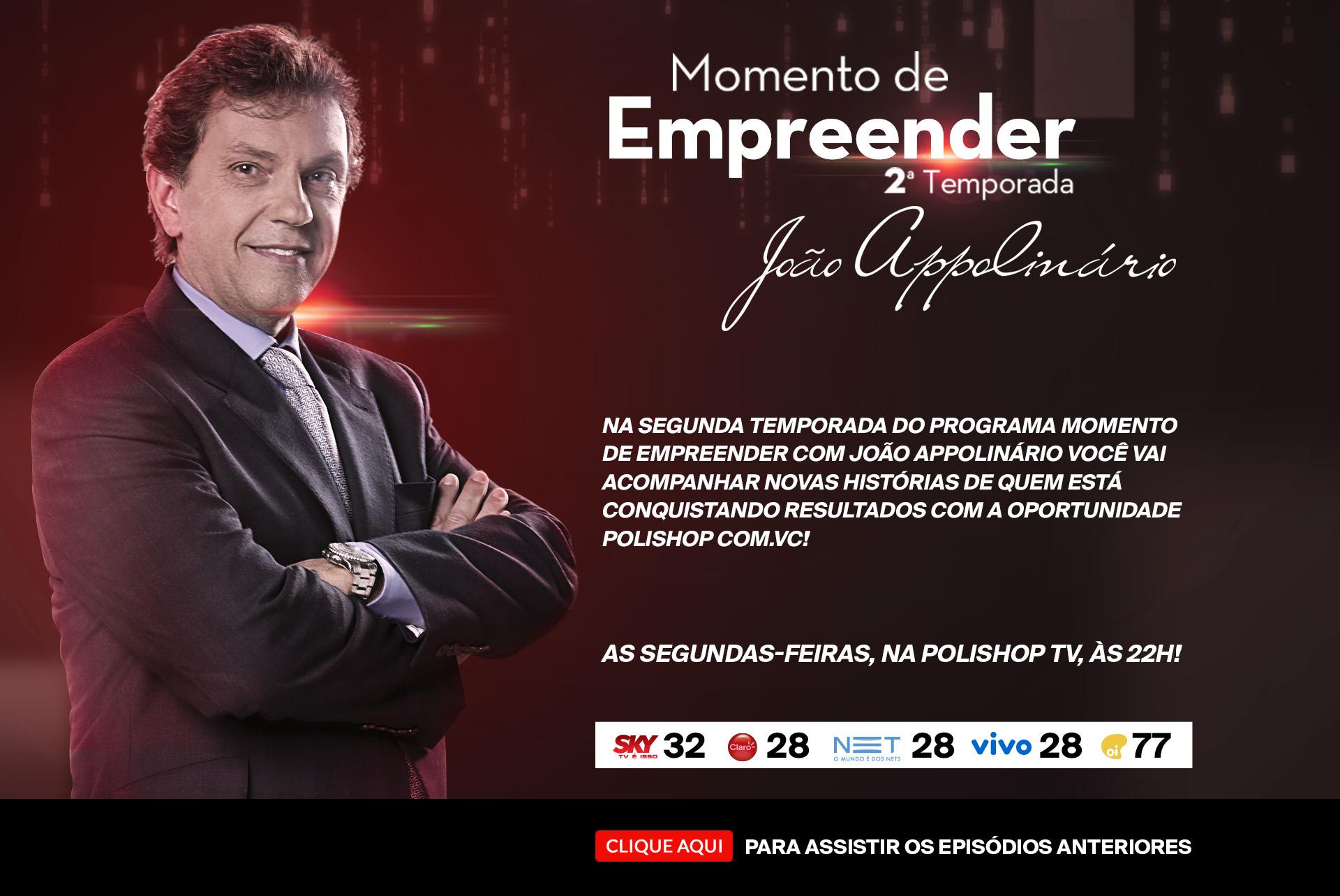 MOMENTO DE EMPREENDER